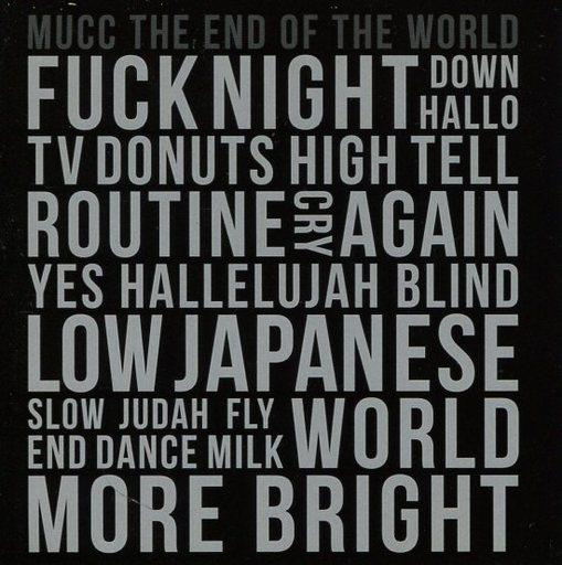 ムック the end of the world 通常盤 中古 邦楽cd 通販ショップ