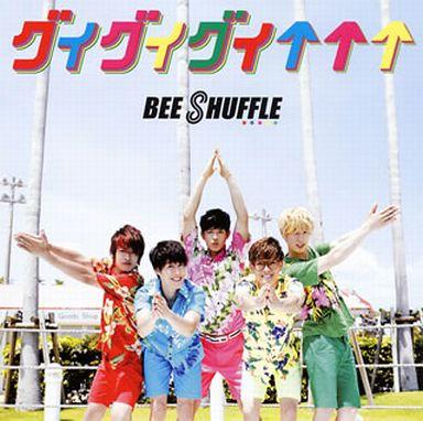 【中古】邦楽CD BEE SHUFFLE / グイグイグイ↑↑↑[通常盤B]