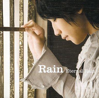 【中古】邦楽CD Rain[ピ] / Eternal Rain(初回盤)(DVD付)(状態:Tシャツ欠け)