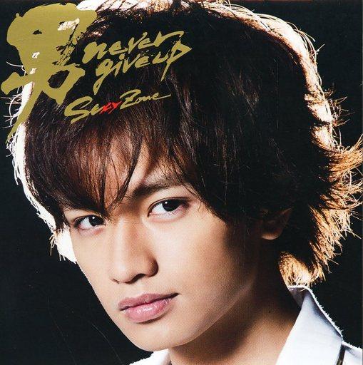 【中古】邦楽CD Sexy Zone / 男 never give up[DVD付初回限定盤K]