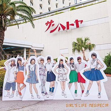 【中古】邦楽CD Negipecia / Girl's Life[Negipecia盤]
