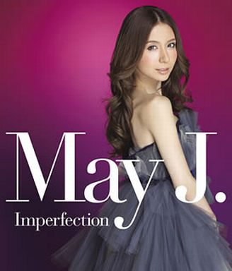 【中古】邦楽CD May J. / Imperfection[BRD付]