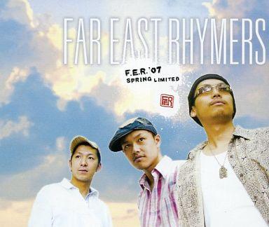 FAR EAST RHYMERS / F.E.R.'07 S...