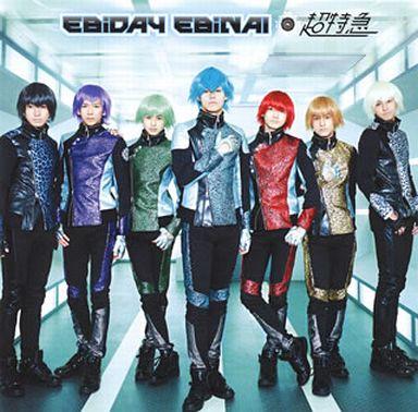 【中古】邦楽CD 超特急 / Star Gear(TYPE-B)[musicる盤]