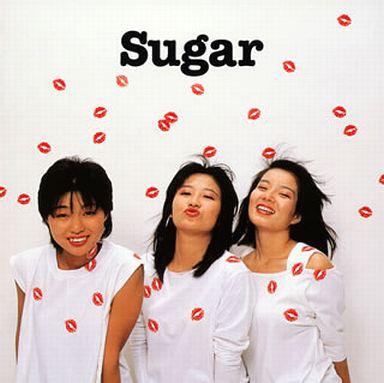 【中古】邦楽CD シュガー / ゴールデン☆ベスト Sugar
