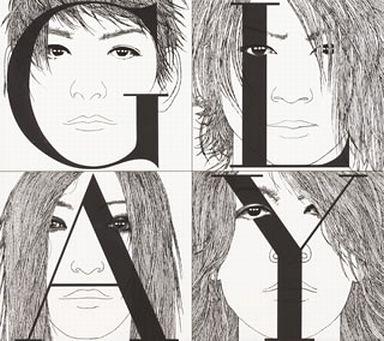 【中古】邦楽CD GLAY / MUSIC LIFE[豪華盤]