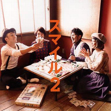 【中古】邦楽CD D.W.ニコルズ / スマイル2