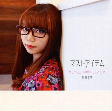 【中古】邦楽CD 朝倉さや / マストアイテム