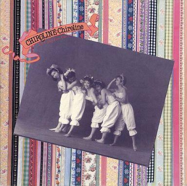 【中古】邦楽CD チロリン / チロリン・アンソロジー1986-1987