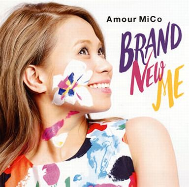 【中古】邦楽CD アモウミコ / BRAND NEW ME