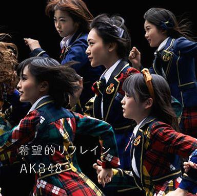 【中古】邦楽CD AKB48 / 希望的リフレイン[DVD付通常盤](Type-1)(生写真欠け)