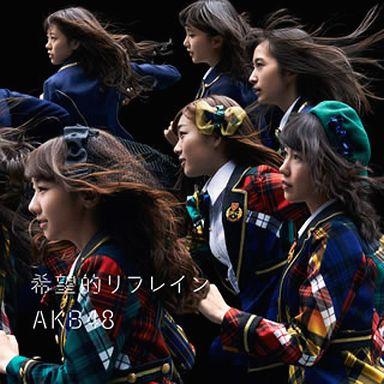 【中古】邦楽CD AKB48 / 希望的リフレイン[DVD付通常盤](Type-3)(生写真欠け)
