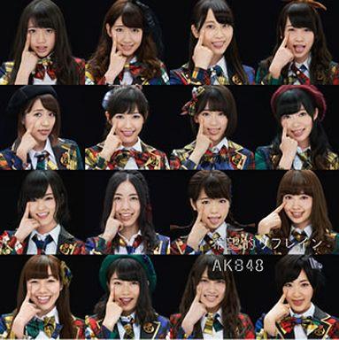 【中古】邦楽CD AKB48 / 希望的リフレイン[DVD付通常盤](Type-4)(生写真欠け)