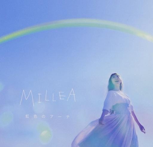 【中古】邦楽CD MILLEA / 虹色のアーチ