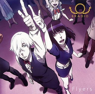 【中古】邦楽CD BRADIO / Flyers