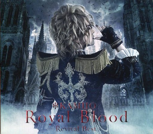 KAMIJO / Royal Blood ~ Revival Best ~ [w / DVD, Limited Edition]
