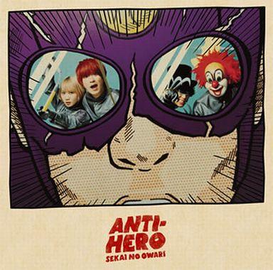 【中古】邦楽CD SEKAI NO OWARI / ANTI-HERO(アンタイヒーロー)[DVD付初回限定盤B]