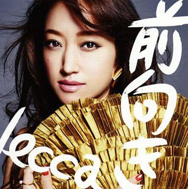 【中古】邦楽CD lecca / 前向き[DVD付]