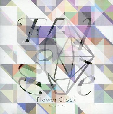 【中古】邦楽CD FLOWER / Flower Clock -covers-