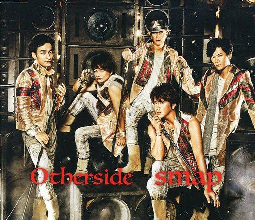 【中古】邦楽CD SMAP / Otherside / 愛が止まるまで[通常盤]