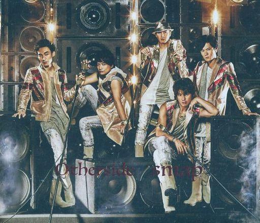 【中古】邦楽CD SMAP / Otherside / 愛が止まるまで[DVD付初回限定盤A]
