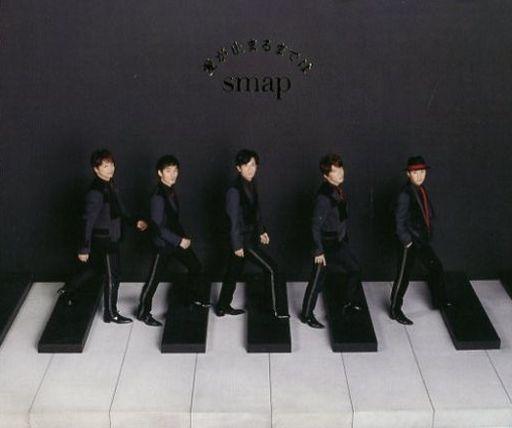 【中古】邦楽CD SMAP / Otherside / 愛が止まるまで[DVD付初回限定盤B]