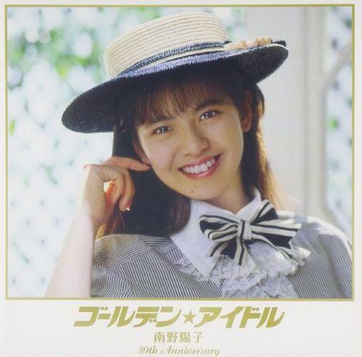 【中古】邦楽CD 南野陽子 / ゴールデン★アイドル 南野陽子 30th Anniversary