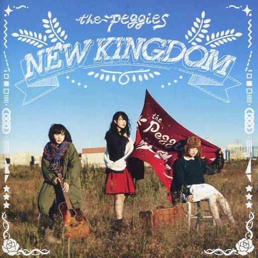 【中古】邦楽CD the peggies / NEW KINGDOM