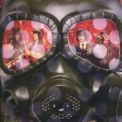 アーバンギャルド / 昭和九十年[DVD付初回限定盤]
