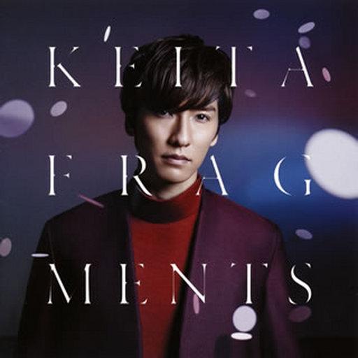 【中古】邦楽CD KEITA / FRAGMENTS[通常盤]