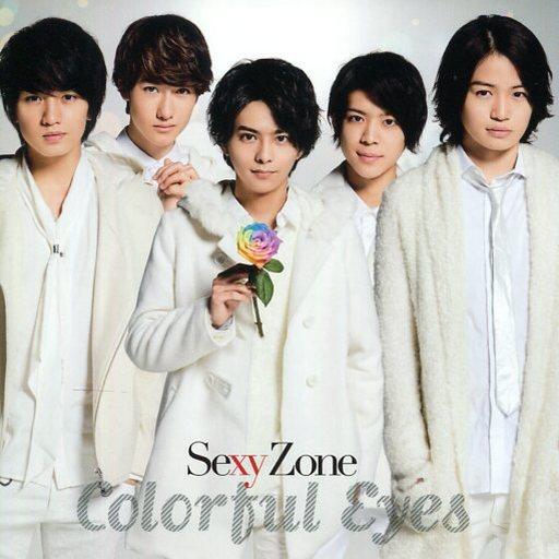 Sexy Zone / カラフル Eyes[DVD付初回限定盤C]