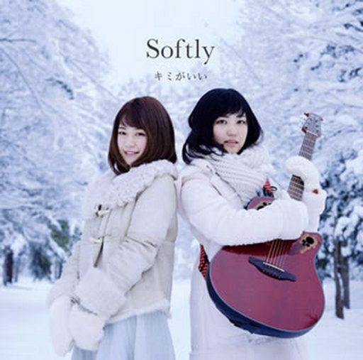 【中古】邦楽CD Softly / キミがいい[通常盤]