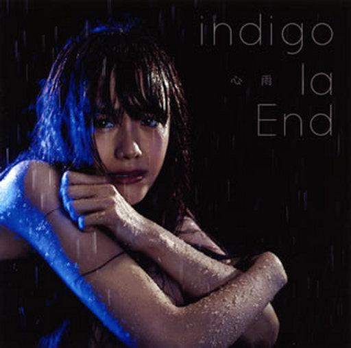 【中古】邦楽CD indigo la End / 心雨