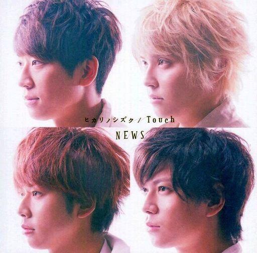 """【中古】邦楽CD NEWS / ヒカリノシズク / Touch[初回""""ヒカリノシズク""""盤]"""