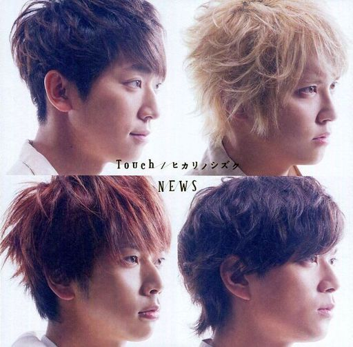 """【中古】邦楽CD NEWS / Touch/ヒカリノシズク[初回""""Touch""""盤]"""