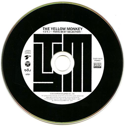 The Yellow Monkey / イエモン -...