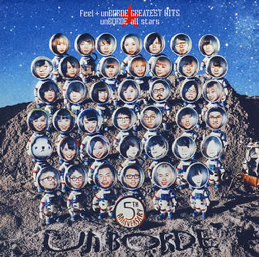 【中古】邦楽CD unBORDE all stars / Feel + unBORDE GREATEST HITS