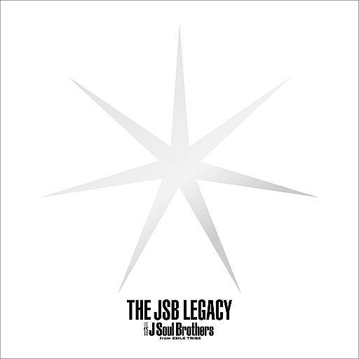 三代目J Soul Brothers from EXILE TRIBE / THE JSB LEGACY[BD付初回限定盤]