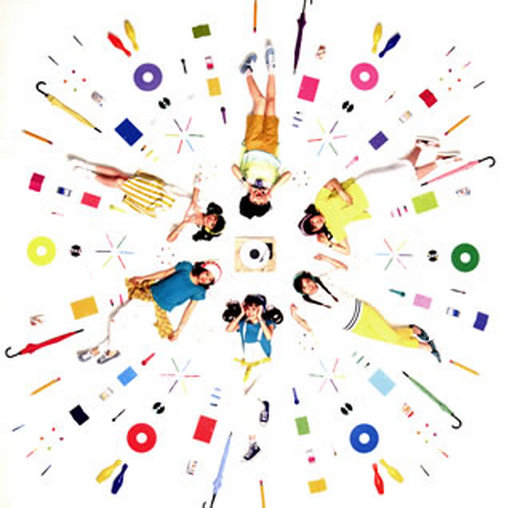【中古】邦楽CD Little Glee Monster / My Best Friend[通常盤]