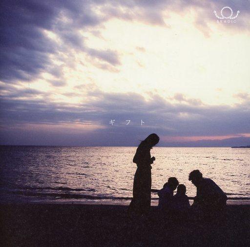 【中古】邦楽CD BRADIO / ギフト[初回限定盤]