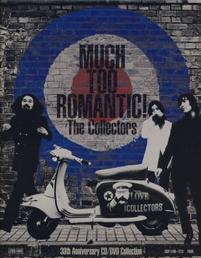 【中古】邦楽CD ザ・コレクターズ / MUCH TOO ROMANTIC! -The Collectors 30th Anniversary CD / DVD Collection-