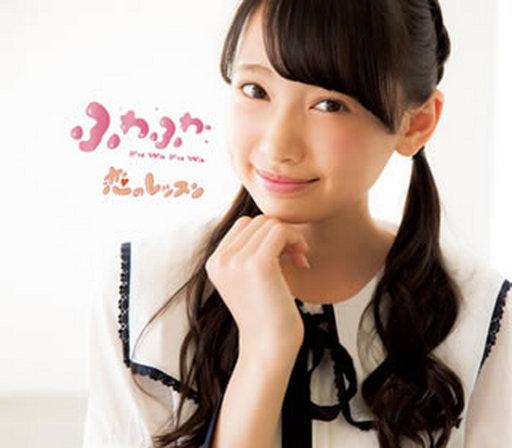 【中古】邦楽CD ふわふわ / 恋のレッスン[メンバーソロジャケット盤](鈴木瞳美 ver)