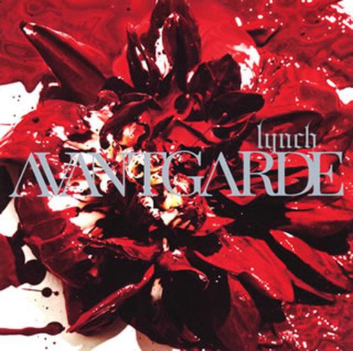 lynch. / AVANTGARDE[通常盤]