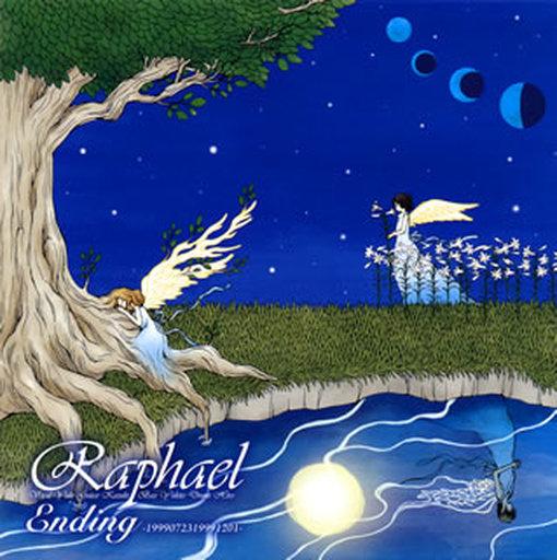 【中古】邦楽CD Raphael / Ending -1999072319991201-