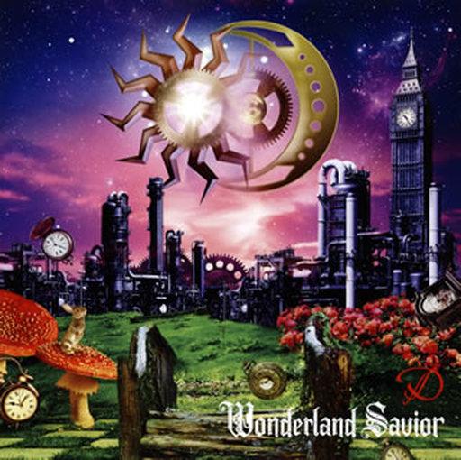 【中古】邦楽CD D / Wonderland Savior[通常盤C]
