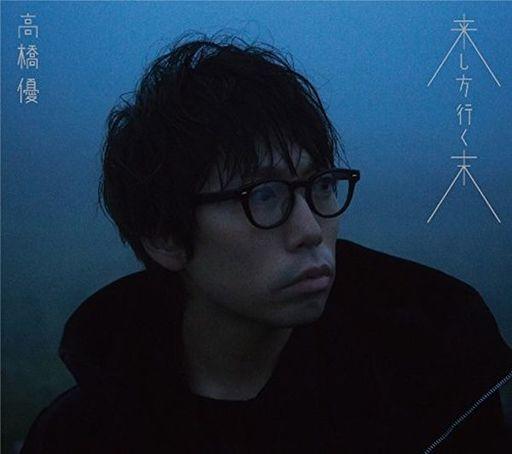 【中古】邦楽CD 高橋優 / 来し方行く末[DVD付期間限定盤]