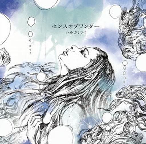 【中古】邦楽CD ハルカミライ / センスオブワンダー