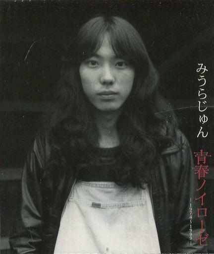 【中古】邦楽CD みうらじゅん / 青春ノイローゼ?みうらじゅんマイブームを歌う・ゴールデンデラックス