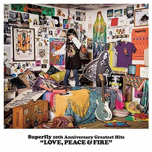 【中古】邦楽CD Superfly / Superfly 10th Anniversary Greatest Hits 「LOVE、PEACE & FIRE」[初回限定盤]