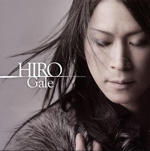 【中古】邦楽CD HIRO / Gale